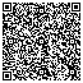 QR-код с контактной информацией организации ОЛНИТА