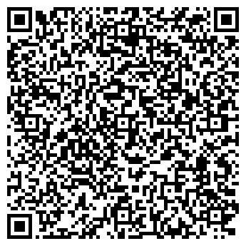 QR-код с контактной информацией организации АЛЬМИРАЛ-ТРЕЙД ВИДНОЕ