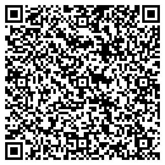 QR-код с контактной информацией организации Экстрейд