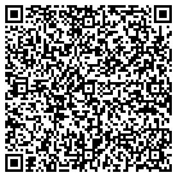 QR-код с контактной информацией организации Кепител Компани, ООО