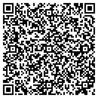 QR-код с контактной информацией организации Очаг, ЧП