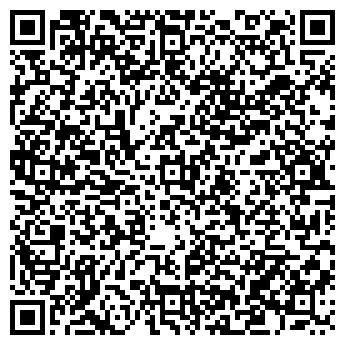 QR-код с контактной информацией организации Марган, ООО