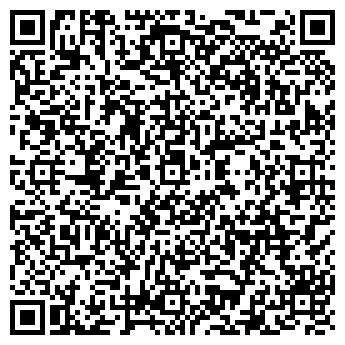 QR-код с контактной информацией организации Мир Камня, Компания
