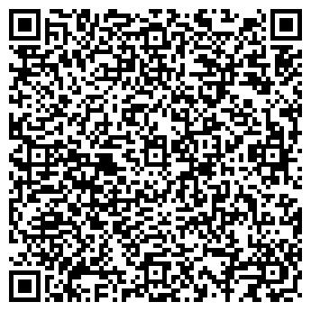 QR-код с контактной информацией организации Камин, ООО (Kamin)
