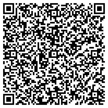 QR-код с контактной информацией организации Сантехник, компания