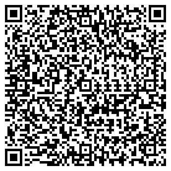 QR-код с контактной информацией организации БХВ-ПЕТЕРБУРГ