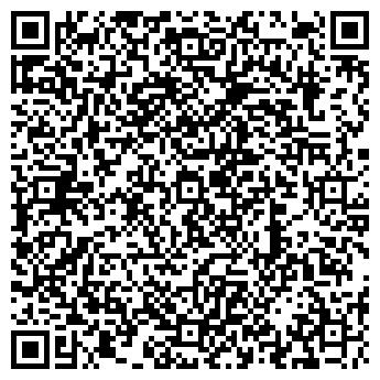 QR-код с контактной информацией организации Тека Украина, ООО