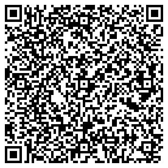 QR-код с контактной информацией организации Влезько С., СПД