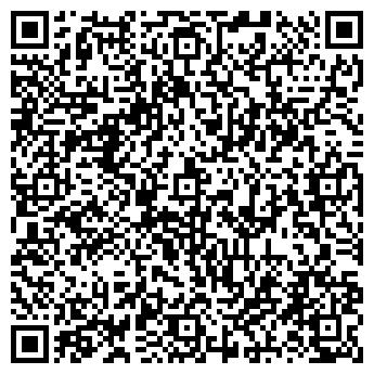 QR-код с контактной информацией организации Евроспецкран, ООО