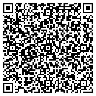 QR-код с контактной информацией организации ЭКСМО ТД
