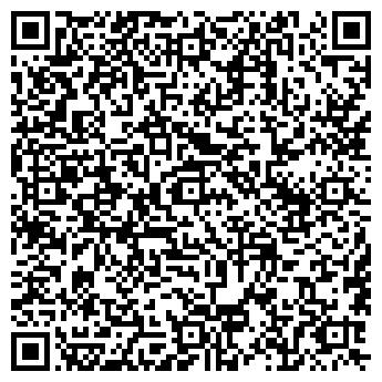 QR-код с контактной информацией организации Город-А, ООО