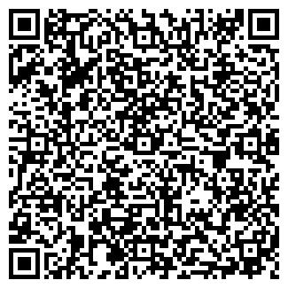 QR-код с контактной информацией организации КАНЦ-ЭКСМО