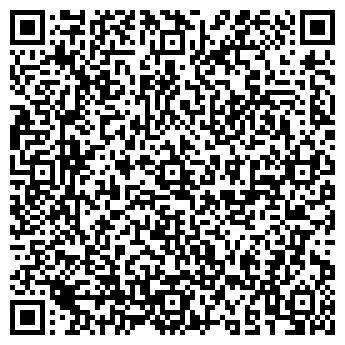 QR-код с контактной информацией организации Белый Квадрат, ЧП