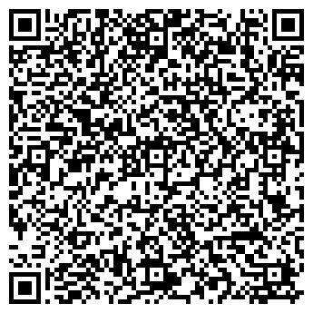 QR-код с контактной информацией организации Хансгрое АГ, ООО