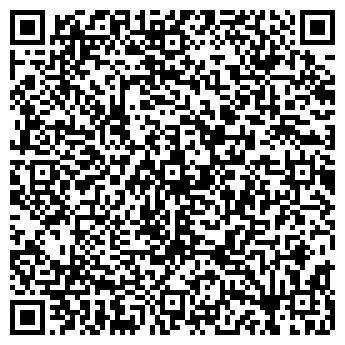 QR-код с контактной информацией организации Эспан, ООО