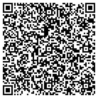 QR-код с контактной информацией организации Саванна, ООО