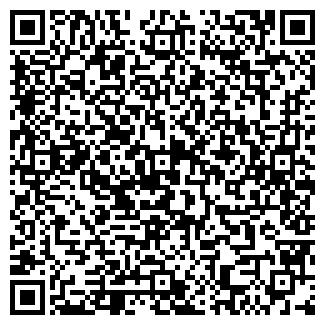 QR-код с контактной информацией организации УРАЛКИД