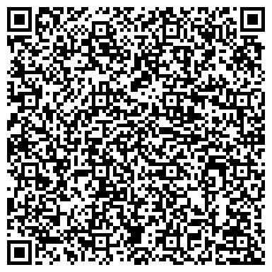 QR-код с контактной информацией организации Западноукраинское Керамическое общество, ЧП