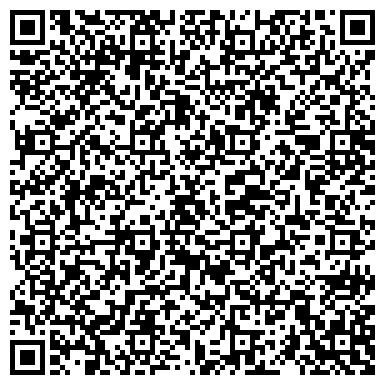 QR-код с контактной информацией организации Мебель для ванной Аква Родос, СПД