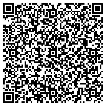 QR-код с контактной информацией организации УкрМраморСтиль, ООО