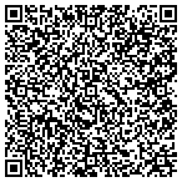 QR-код с контактной информацией организации Торговый Дом «Леда»