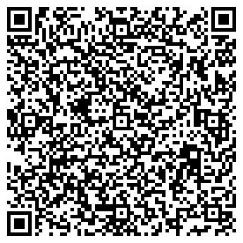 QR-код с контактной информацией организации Люкс Сантехника, ЧП