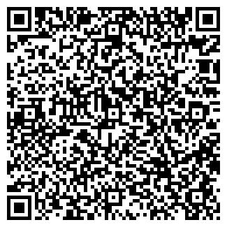 QR-код с контактной информацией организации МОС ТИК