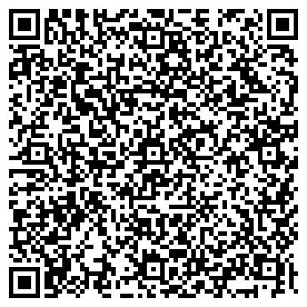 QR-код с контактной информацией организации Крона Львов, ООО