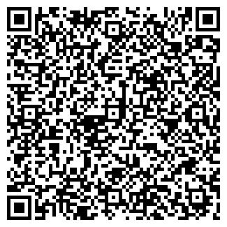 QR-код с контактной информацией организации Билас, ЧП