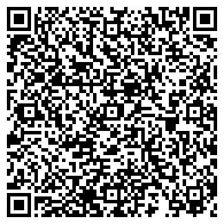 QR-код с контактной информацией организации ПГС-СЕРВИС