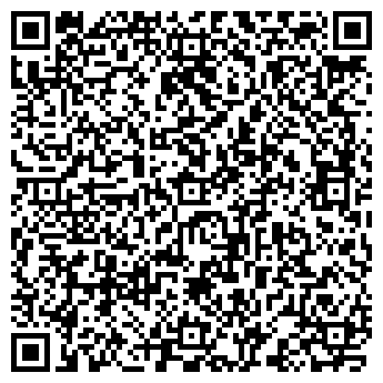 QR-код с контактной информацией организации Лигаинвест, ООО