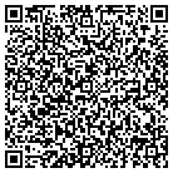 QR-код с контактной информацией организации ТД Ретра, ЧП