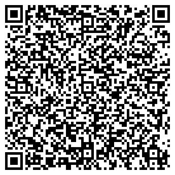 QR-код с контактной информацией организации Витар В, ООО