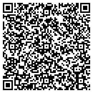 QR-код с контактной информацией организации ПОЛИСИСТЕМС ККТ
