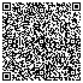 QR-код с контактной информацией организации Григораш, ФОП