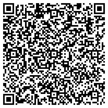 QR-код с контактной информацией организации Экотеп фирма, КМП
