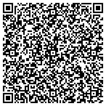 """QR-код с контактной информацией организации Интернет-магазин """"Air-style"""""""