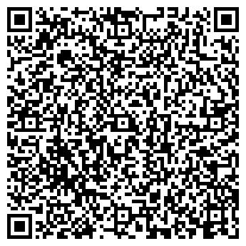QR-код с контактной информацией организации Гисан, ЧП