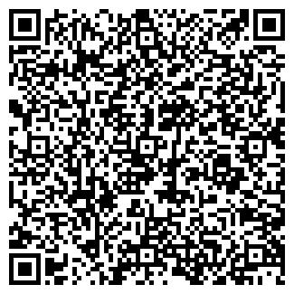 QR-код с контактной информацией организации TVGPS