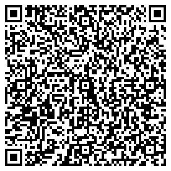 QR-код с контактной информацией организации ВФС лтд, ООО