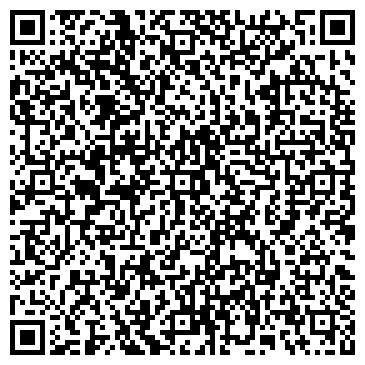 QR-код с контактной информацией организации Вудекс Украина,ООО