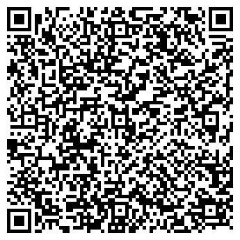 QR-код с контактной информацией организации Интеко, ЧП