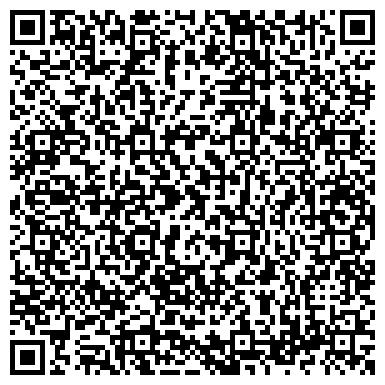 QR-код с контактной информацией организации Пегас, ООО (Компания)