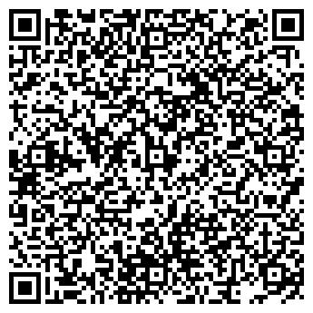QR-код с контактной информацией организации АРТ КЛИМАТ