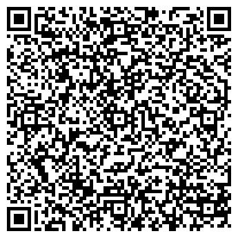 QR-код с контактной информацией организации Плята, СПД