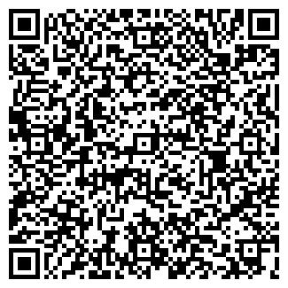 QR-код с контактной информацией организации Мотус, ТД