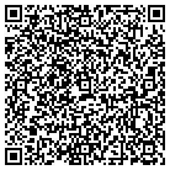 QR-код с контактной информацией организации Тим Юг, ООО