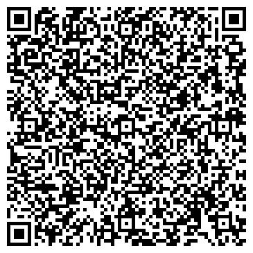 QR-код с контактной информацией организации Гал-Тепло-Дар, ООО