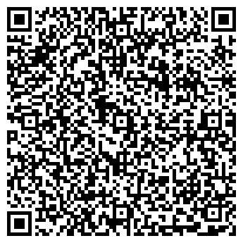 QR-код с контактной информацией организации ООО СТЕКЛОКОНСТРУКЦИЯ