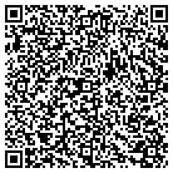 QR-код с контактной информацией организации Титан, ЧП